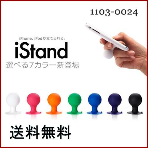 iphone/iphone4s/ipad2 スマートフォン スマホ ...
