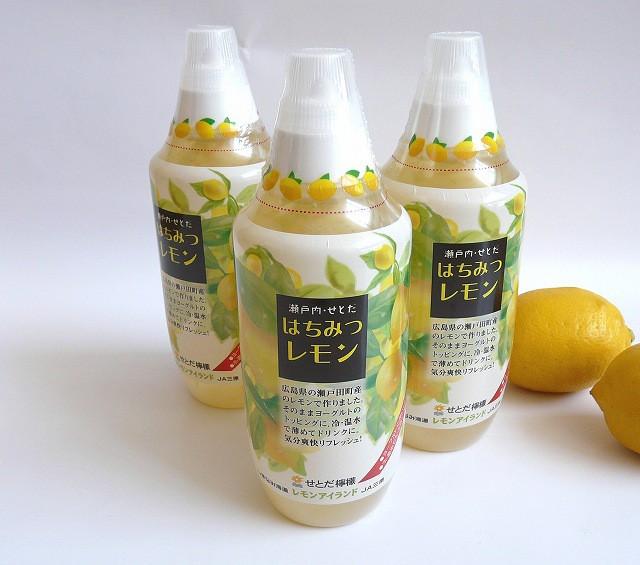 瀬戸田産レモン使用 「はちみつレモン 500g ...