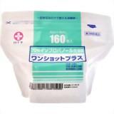 【第3類医薬品】 ワンショットプラス 160枚入