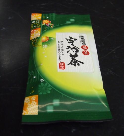 新登場【宇治抹茶煎茶】京 灯/宇治茶/抹茶煎茶/メ...