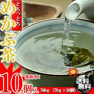 とろ〜り♪芽かぶの健康茶♪めかぶ茶 700g(70g...