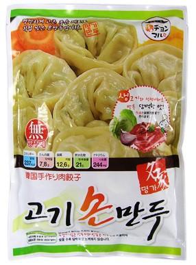 【クール便選択必要!】 名家 手作り肉餃子  420g...