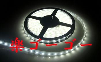 【送料無料】24V LEDテープライト5M 300連 防水 ...