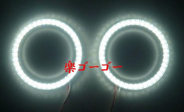 【送料無料】85mm SMD45連 LED イカリング 2本セ...