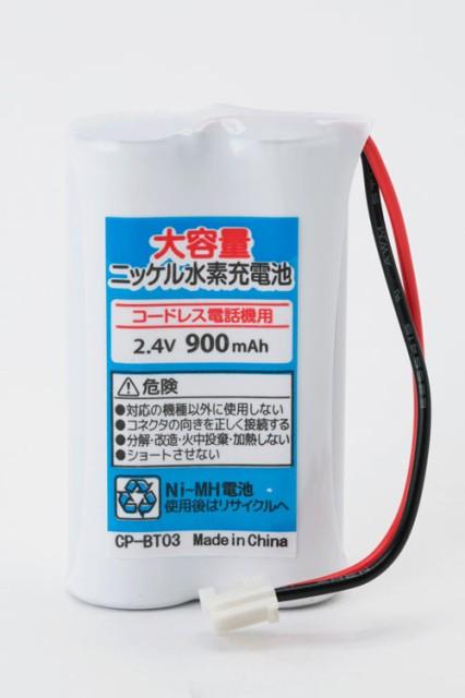 【送料無料 CP-BT03】パイオニア TF-BT07 FEX1048...