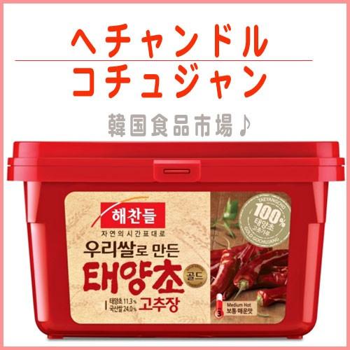 ヘチャンドル コチュジャン 500g★韓国食品市場★...