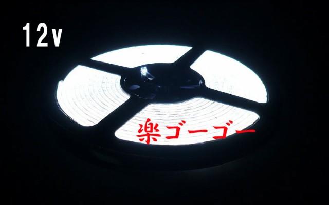 【送料無料】12V LEDテープライト5M 600連 防水 ...