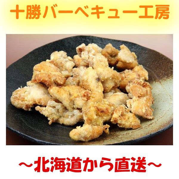 【お肉屋さん手作り】訳あり 鶏から揚げ 塩味 5...