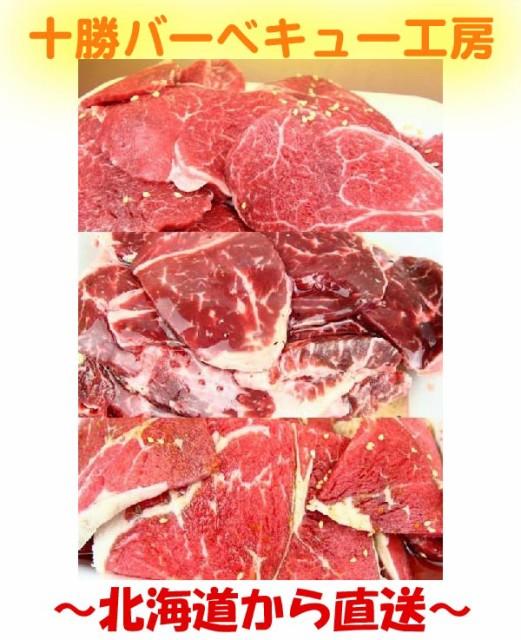 送料無料 もっさり牛焼き肉セット 3kg