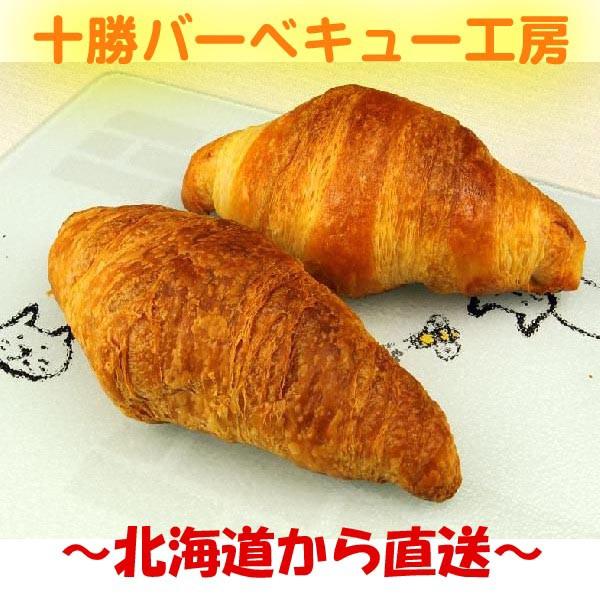 フランス産 業務用冷凍パン生地 クロワッサン ...