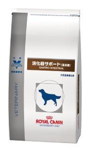ロイヤルカナン 犬用 消化器サポート(高栄養)...