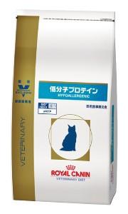 ロイヤルカナン 猫用 低分子プロテイン 2kg