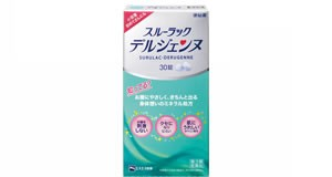 xrrd スルーラック デルジェンヌ 60錠 【第3類医...