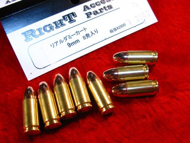 【遠州屋】 9mmルガー弾 リアルダミーカート 8発...
