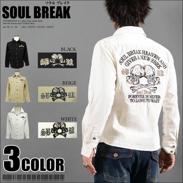 Soul Break  スカル刺繍ミリタリ ロングシャツ ...