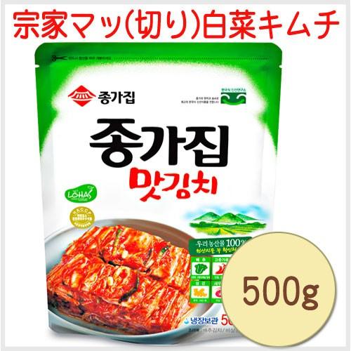 【冷蔵選択必要!】 「宗家/ジョンガ 」マッキ...