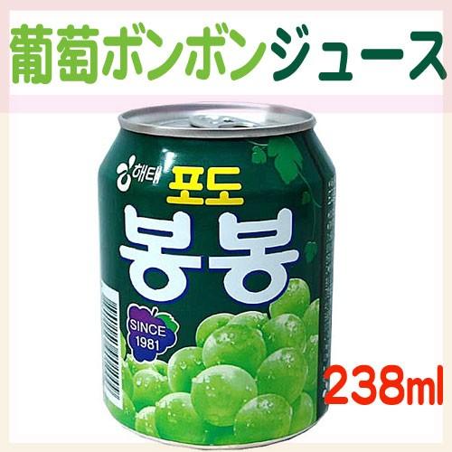 ヘテ 葡萄 ボンボンジュース(238ml)★韓国食...