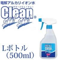 【超電水クリーンシュ!シュ! Lボトル 500ml】冷...