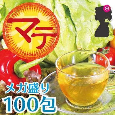 マテ茶(グリーンマテ茶)ティーバッグ200g(2g×1...