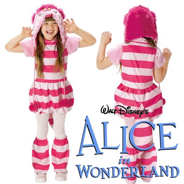 即納 ハロウィン コスプレ 衣装 キッズ 子供 80 100 仮装 ディズニー 不思議の国のアリス チシャ猫 もこもこ コスチューム 95331