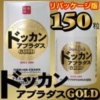 【ドッカンアブラダスGOLD(150粒入り)】【注文か...