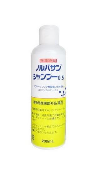キリカン洋行 犬猫用 ノルバサンシャンプー0.5...
