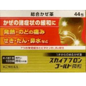 【第(2)類医薬品】スカイブブロンゴールド微粒 4...