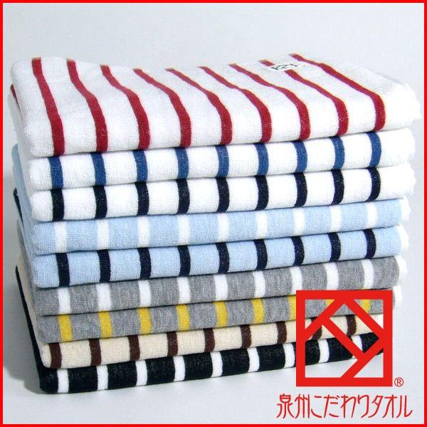 85×145グランマルチボーダーシートタオル【大判...