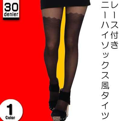 64-127 レース付きニーハイソックス風タイツ【2...