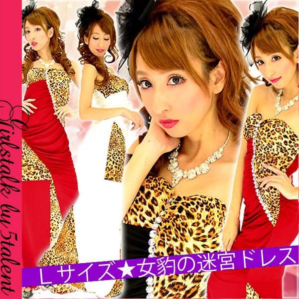 【Lサイズ】女豹のラビリンス★クールでセクシー...