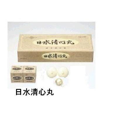 【第2類医薬品】日水清心丸 1丸X10