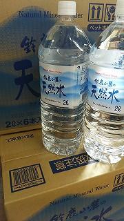 【1ケース】鈴鹿山麓の天然水 2リットル×6本