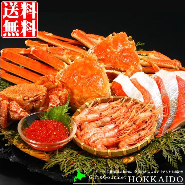ギフト カニ 送料無料 特選 海鮮セットE (潮彩+ズワイガニ一尾セット) / 北海道 海鮮 セット かに 毛ガニ ずわいがに 蟹 盛り合わせ
