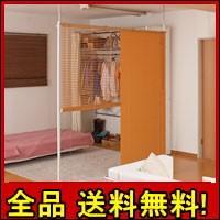 クーポン進呈中【送料無料!ポイント2%】つっぱり...
