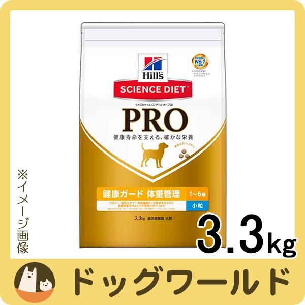 サイエンス・ダイエットPRO(プロ) 犬用 健康ガ...