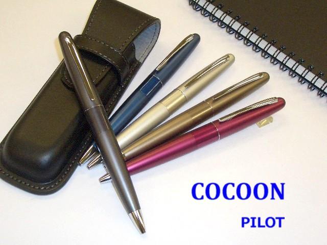 パイロット ボールペン コクーン COCOON BCO150R...