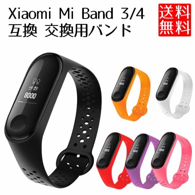 Mi Band 4 / 3 Xiaomi 交換ベルト 交換用 シリコ...
