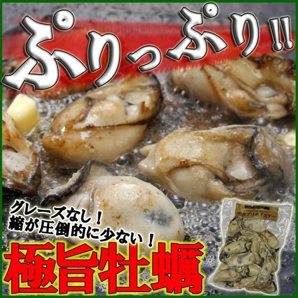 ( かき カキ )【播州赤穂/極旨牡蠣】デカプリオイ...