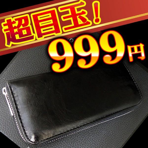 ★今だけ1円★ラウンドファスナー長財布★ブラッ...