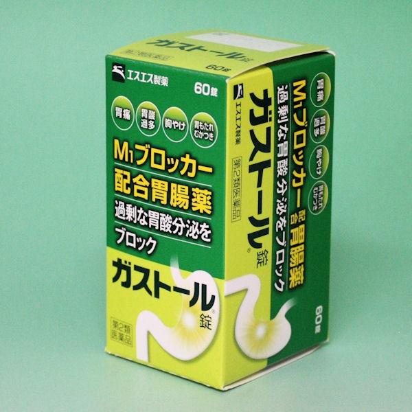 【第2類医薬品】ガストール錠  60錠 エスエス...