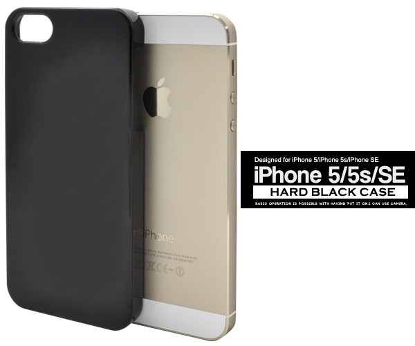 iPhone5 iPhone5s iPhoneSE 第1世代  黒色 ケース...