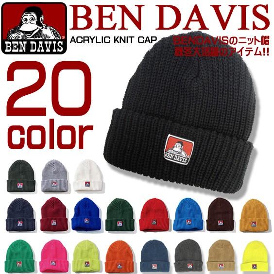 BEN DAVIS ニットキャップ ベンデイビス ニット帽...
