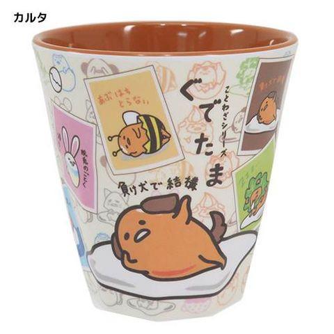 ◆ぐでたま メラミンカップ3(ことわざ)カルタ(...