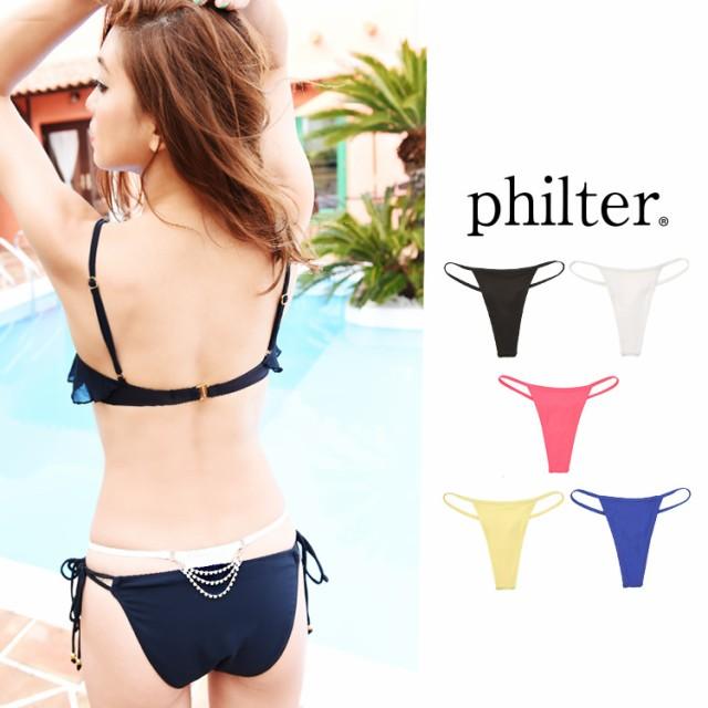 ◆philter♪3連ビジュー付アンダーショーツ/水着...