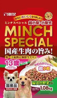 【サンライズ】ミンチスペシャル 小型犬 13歳...