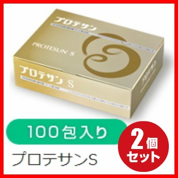 プロテサンS 1.5g×100包×2箱 計200包【送料無料...