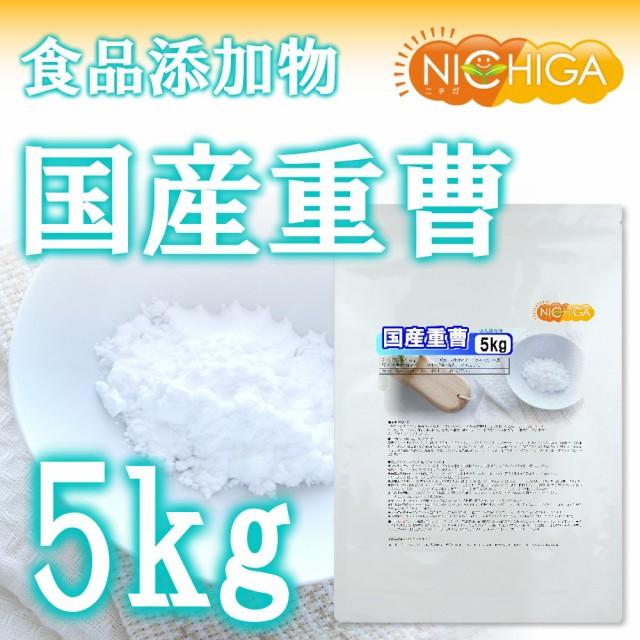 国産重曹 5kg 東ソー製 食品添加物 [02] N...