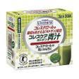 【大正製薬】コレスケア キトサン青汁 3g×3...