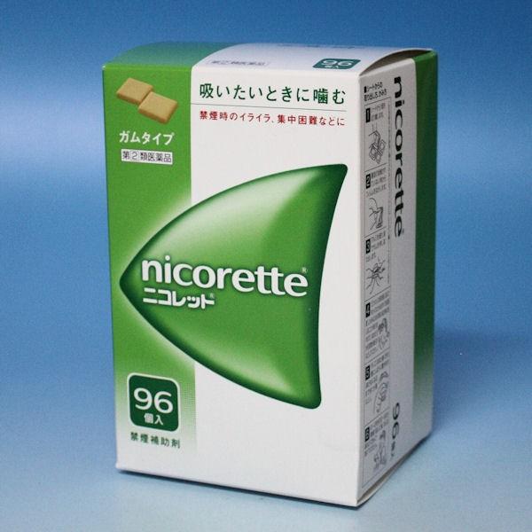 ニコレット 96個入り  ガム剤(咀しゃく剤)  ...