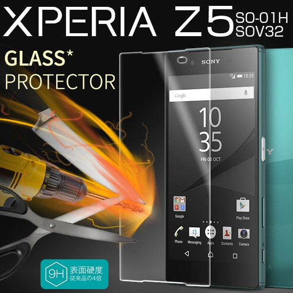 Xperia Z5 SO-01H SOV32 501SO  強化ガラスフィル...